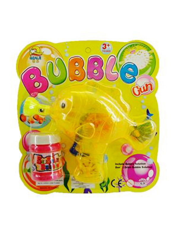 Soap Bubble Gun Fish with Light yellow and red